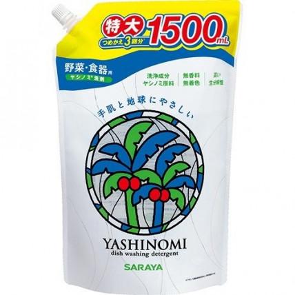 Saraya «Yashinomi» nõude- , puuviljade- ja köögiviljade pesuvahend täitepakend 1500ml