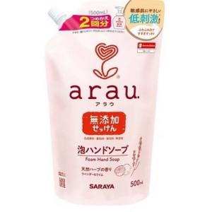 Arau Foam Hand Soap REFILL
