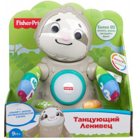 Fisher Price GHY96 Muusikaline mänguasi