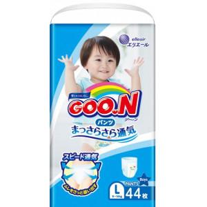 PULL-UP  Goo.N PL boy 9-14 kg 44psc.     (Püksmähkmed)
