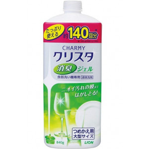 "Sidrunheina lõhnaline geel nõudepesumasinatele Lion ""Crystal"" 840 g"
