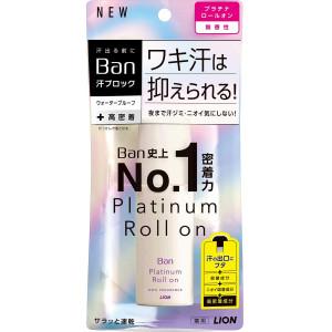 Lion Ban lõhnatu veekindel higistamisvastane rulldeodorant 40ml