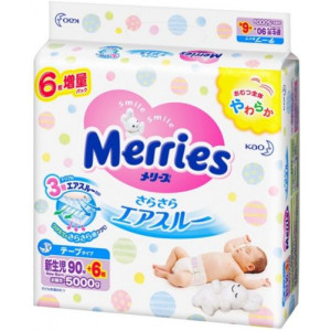Mähkmed Merries NB 0-5kg 96tk