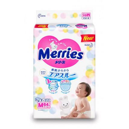 Mähkmed Merries M 6-11kg