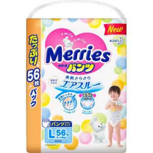 Mähkmed-püksikud Merries PL 9-14 kg 56pcs