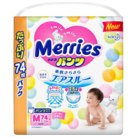 Püksmähkmed Merries PM 6-11kg 74tk