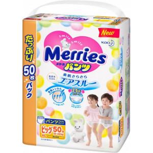 Mähkmed-püksikud Merries PBL 12-22 kg 50pcs