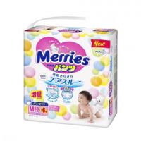 Püksmähkmed Merries PM 6-11 kg 64tk