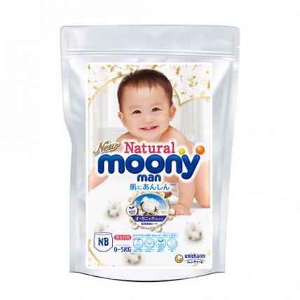 Mähkmed Moony Natural New born 0-5kg tootenäidis 3tk