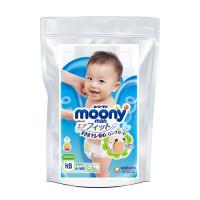 Mähkmed Moony New born 0-5kg tootenäidis 3tk