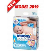 Mähkmed MOONY S 4-8 kg