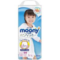 Püksmähkmed Moony XL girl 13-28kg