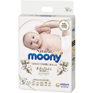 Mähkmed Moony Natural S 4-8kg