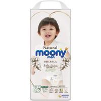 Püksmähkmed Moony Natural PBL 12-22 kg