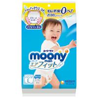 Püksmähkmed Püksmähkmed Moony PL boy 9-14 kg, tootenäidis 4tk