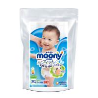 Püksmähkmed Moony XL boy 13-28kg tootenäidis 3tk