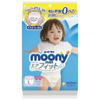 Püksmähkmed Püksmähkmed Moony PL girl 9-14 kg, tootenäidis 4tk