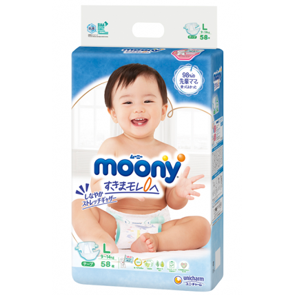 Mähkmed Moony L 9-14kg 58tk