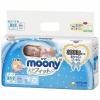 Mähkmed Moony NB 0-3kg 30tk