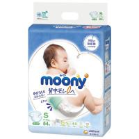 Mähkmed Moony S 4-8kg