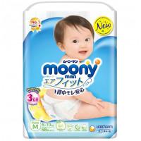 Püksmähkmed Moony PS 5-10kg 58tk