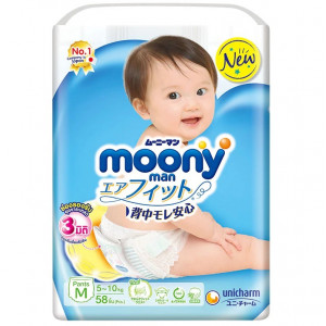 Püksmähkmed Moony PS 5-10kg 58tk