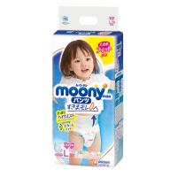 Püksmähkmed Moony PL girl 9-14kg 50tk.