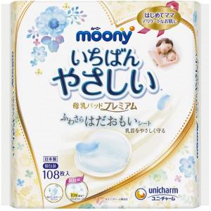 Moony Premium hügieenilised ühekordselt kasutatavad rinnapadjad imetavatele emadele 108tk