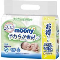 Niisked salvrätikud Moony 640tk (8x80)