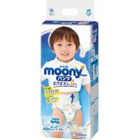 Püksmähkmed Moony PBL boy 12-22 kg 44tk