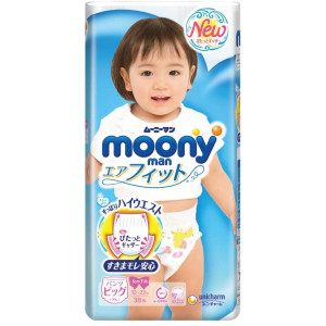 Püksmähkmed Moony PBL girl 12-22kg