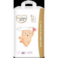 Mähkmed Mulimi S 4-8kg 56tk