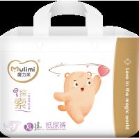 Mähkmed Mulimi XL 12-17kg 38tk