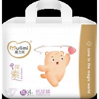Mähkmed Mulimi XXL 15+ kg 34tk
