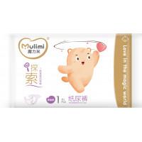 GIFT Mähkmed Mulimi M 6-11kg 1tk