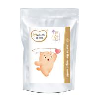 Mähkmed Mulimi NB 0-5kg tootenäidis 3tk