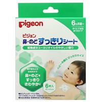Kurguvalu kergendav ja ninakinnisust vähendav eukalüpti õli sisaldav plaaster lastele alates 6. elukuust 6 tk