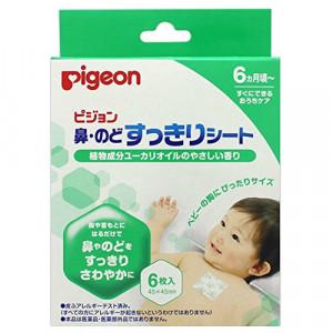 Palaviku alandav plaaster lastele, eukalüpti õliga 6 tk (6+kuud)