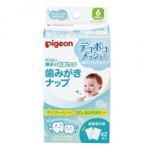Pigeon niisked salvrätikud laste piimahammaste puhastamiseks alates 6 elukuust 42tk