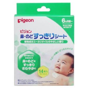 Kurguvalu kergendav ja ninakinnisust vähendav eukalüpti õli sisaldav plaaster lastele alates 6. elukuust 14 tk