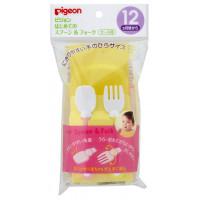 Pigeon toitmise komplekt lusikas ja kahvel koos hoiukarbiga, 1 tk