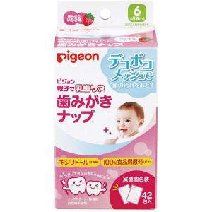 Pigeon niisked maasikamaitselised salvrätikud hammaste puhastamiseks 42tk
