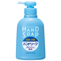 Shiseido antibakteriaalne vedelseep kätele 250ml