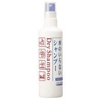 """Kuivšampoon kõikidele juuksetüüpidele, sprei SHISEIDO """"Fressy"""", 150 ml"""