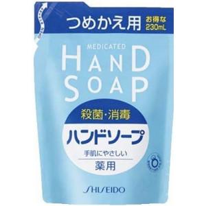 Shiseido antibakteriaalne vedelseep kätele täitepakend 230ml