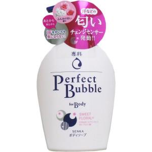 Shiseido Perfect Bubble pikaajalise deodoreeriva toimega hüaluroonhappega dušigeel 500ml
