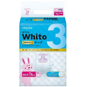 Mähkmed Whito NewBorn 0-5 kg 3h 74pc
