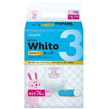 Mähkmed Whito NewBorn 0-5kg 3h 74tk