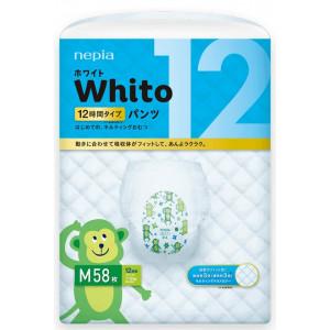 Püksmähkmed Whito PM 7-10 kg 12h      (Püksmähkmed)