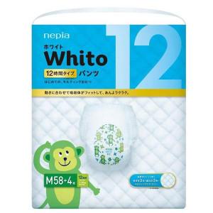 Püksmähkmed Whito PM 7-10 kg 12h, 62 psc.